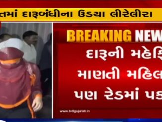 Surat: Over 50 detained in raid on liquor party at farm house in Dummas