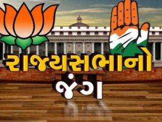 Gujarat: Congress leaders hold late night meeting with MLAs ahead of Rajya Sabha elections RajyaSabha ni 2 bethako jitva congress na rat-divas ujagra modi rat sudhi congress na netao ane MLA vache bethak