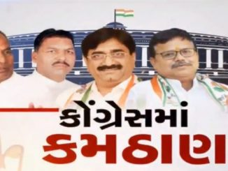 Trouble brews in Gujarat Congress as 4 MLAs resign ahead of RS polls Rajyasbha Election Congress na 4 MLAs na rajinama manjur congress na ek umedvare form pachu khechvu pade tevi sthiti