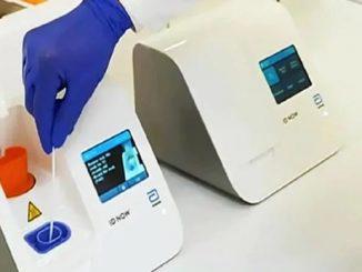 corona virus positive case abbot lab kit test five minutes time world american company america ma aa navi kit ne mali manjuri matra 5 mint ma khaber padse ke corona che ke nahi