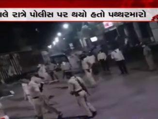 Surat: Amid lockdown, miscreants attack police at Vadod village near Pandesara surat police ane loko vache gharshan police e hava ma karyu firing