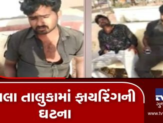 Surendranagar: Miscreants open fire at 2 youths in Sayla, old rivalry suspected