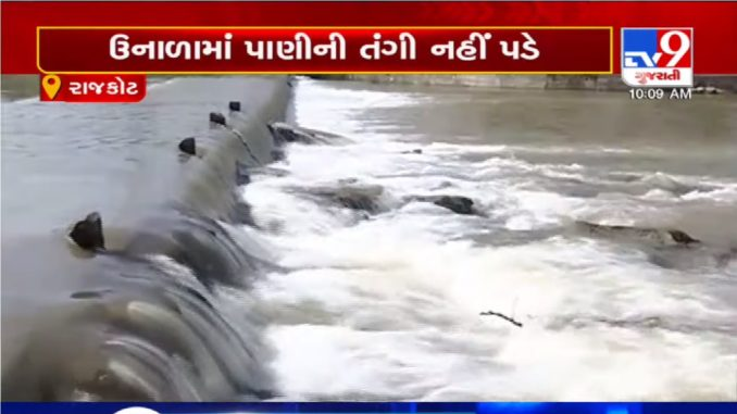 Rajkotians to not face water crisis this summer as SAUNI scheme fills Aji dam with ample of water
