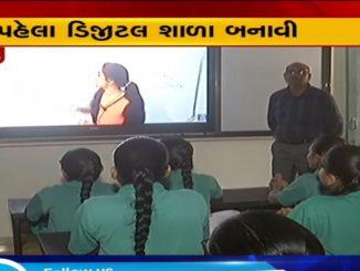 Rajkot: RMC prepares digital classrooms at Sarojini Naidu school