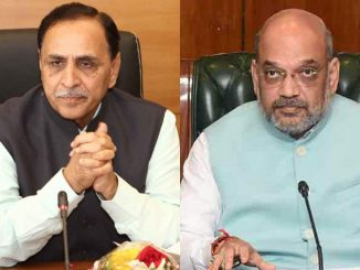 Amit Shah, Gujarat CM on hit-list of terror group; IB receives letter Gujarat ma mota aatanki humla ni chetavani HM Amit shah CM Rupani par humla nu dhamki