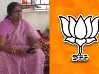 BJP disappointed by the choice of Ramilaben Bara in the Rajya Sabha elections? Rajyasabha elections ma Ramilaben Bara ni pasandgi thi BJP ma j narajgi?