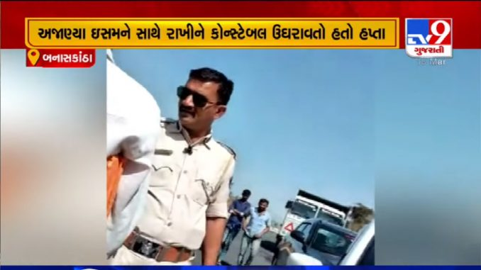 Poilce constable among 2 booked for extorting money from vehicle riders in Banaskantha