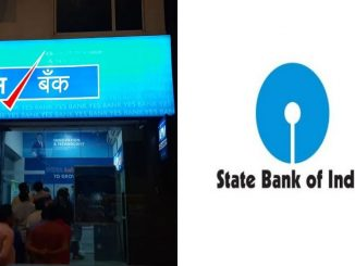 YES Bank 'won't fall off the cliff', SBI to rescue it with 49% stake yes bank na khetedaro ane rokankaro mate rahat na samachar SBI e 2,450 crore nu rokan karvani kari jaherat