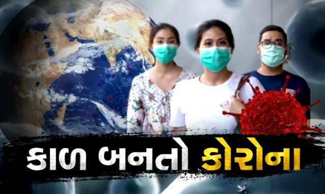 127 positive Coronavirus cases reported in Gujarat today, 6 died. : Jayanti Ravi Rajya ma corona na case 2000 ne par aatyar sudhi 77 loko na mot