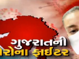 2 more coronavirus positive patients cured in Gujarat Gujarat mate sara samachar corona na vadhu 2 dardi saja thaya