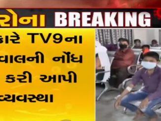 TV9 Impact! Govt makes necessary arrangements for thalassemia affected kids TV9 na aehval ni asar thalassemia na balako ne lohi mali rahe te mate sarakar e kari vayvastha
