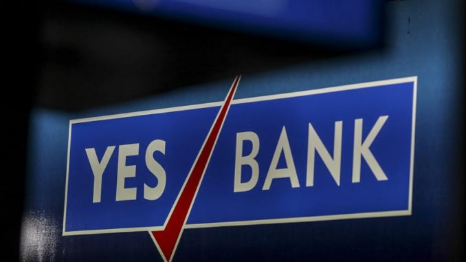 Yes Bank Fiasco : Gujarat's Co-operative banks badly affected yes bank ni katokati ni asar Gujarat ni sahkari bank o par 300 crore rupiya na vayvharo thap
