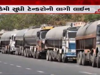 Increase in demand of milk during lockdown in Gujarat lockdown ni sthiti ma dhudh ni mag ma vadharo dhudh na tankero ni lagi lambi line