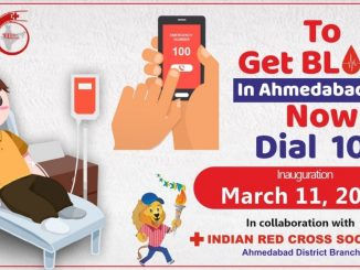 Now dial 100 for urgent blood requirement in Ahmedabad | Tv9GujaratiNews