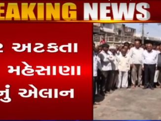 APMC traders call for Mehsana Bandh after notification issued for ban on heavy vehicles