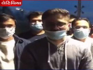 25 Gujaratis stranded at Latvia airport amid Coronavirus pandemic