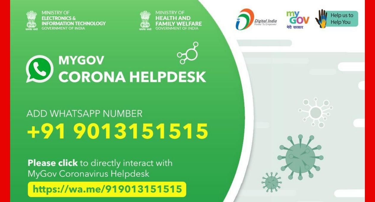 corona helpline gujarat emergency contact