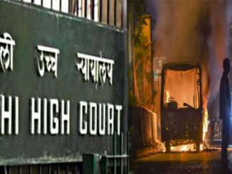 delhi-violence-compensation-issue-for-the-injured-reached-to-court-bjp-leader-files-petition-in-hc