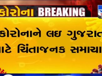 5 more test positive for coronavirus in Bhavnagar, total cases in Gujarat rise to 68