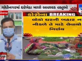 National Lockdown: Now, milk will be available only from 5 AM to 8 AM in Gandhinagar