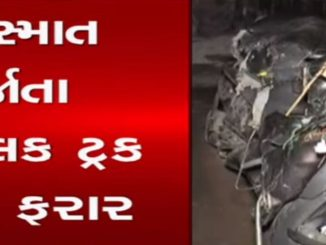 Couple on bike killed in midnight crash in Surat truck driver absconding