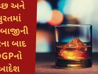 Police to conduct drive against illegal liquor sale in Gujarat