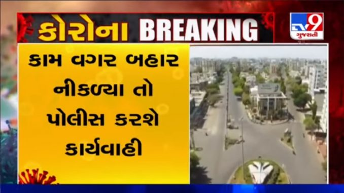 Coronavirus Lockdown has been imposed in 6 districts of Gujarat till March 25