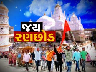 devotees-throng-dakor-temple-for-fagan-poonam-mela-kheda