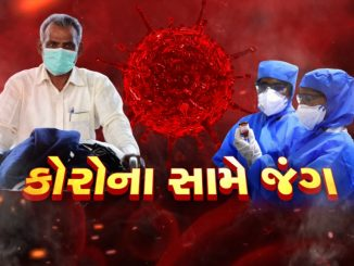 Coronavirus: No govt workshops, seminars, conferences in Gujarat till March 31 Gandhinagar Corona ne lai rajya sarkar ni savcheti 31 march sudhi workshop, seminar yojva par pratibandh