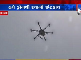 Ahmedabad: AMC to use drones for sanitizing city amid coronavirus outbreak