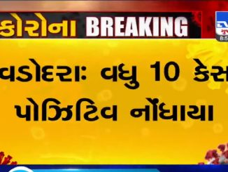 10 more test positive for coronavirus in Vadodara
