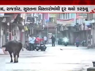 Gujarat Fights Corona: Curfew lifted from Ahmedabad, Surat and Rajkot Ahmedabad, Rajkot, Suran na vistaro mathi dur thayo curfew quarntine no amal karvo padse