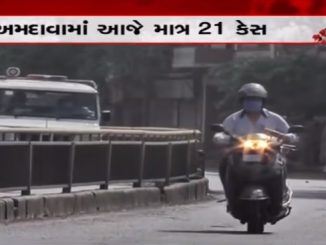 Ahmedabad: 21 people fined today for not wearing mask ahmedabad mask na pehrnara 21 loko ne penalty lagavavama aavi