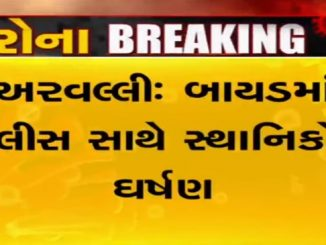 Clash erupted between Cops and lockdown violators in Bayad, Aravalli Aravalli na bayad ma police ane sthaniko vache gharshan