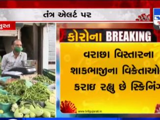 Couple selling vegetables tests positive for coronavirus in Surat