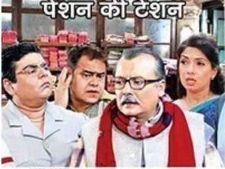 shaktiman ane dekh bhai dekh jeva janita show bad have TV par fari telicast thase aa janiti serial