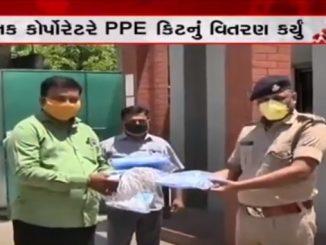 Coronavirus: Corporator distributes PPE kits to cops in Ahmedabad Ahmedabad Policekarmio ni suraksha jaruri Police station na karmio ne PPE Kit nu vitran
