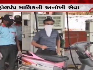 To express gratitude, petrol pump owner sells fuel at cheaper rates to CoronaWarriors in Ahmedabad Ahmedabad petrolpump malik ni anokhi seva corona warrios ne ocha dare malse petrol disel
