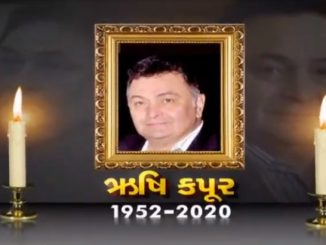 Bollywood abhineta rishi kapoor nu 67 years e nidhan jano aatyar sudhi kaya kaya award malya?