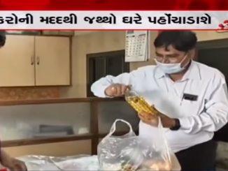 Coronavirus: Amraiwadi MLA Jagdish Patel prepares food kits for needy corona virus amraiwadi na MLA dwara kariyana ni kit jaruriyatmando ne aapvama aavse