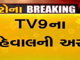 Tv9 Impact! Food contract changed after COVID-19 patients complained of poor quality meals TV9 na aehval ni asar Ahmedabad civil hospital ma jmvano contract badlayo