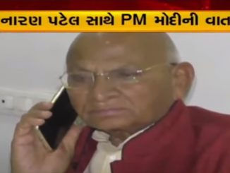 PM Modi talks to former BJP MLA Naran Patel on phone, asks about his well-being PM Modi e Unja na Former MLA Naran Patel ni sathe phone par kari vatchit