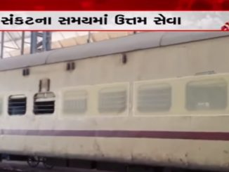 COVID-19: Railways to convert 20 coaches as isolation wards in Dahod corona sankat na samay ma Railway vibhag ni uttam seva train na dabba ma isolation ward taiyar karse