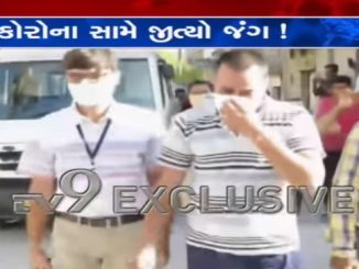 Gujarat's first coronavirus patient discharged from hospital in Rajkot Corona na kehar vache rahat na samachar rajya na pratham corona virus na dardi ne raja aapva ma aavi
