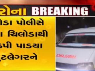 Ahmedabad: 2 arrested for smuggling liquor in ambulance Corona na kehar vache ambulance ma daru ni hera feri police e butlegar ne jadpi padya