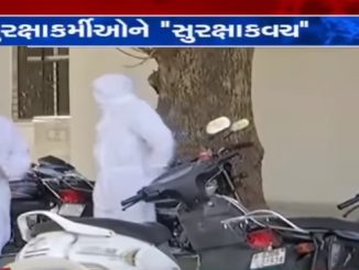 Coronavirus: Body protection suit for police in Vadodara Surakshakarmio ne suraksha kavach vadodara police commissioner dwara anokhi pehal