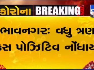 3 more test positive for coronavirus in Bhavnagar