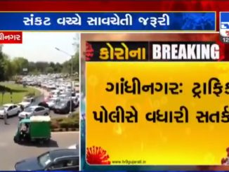 Coronavirus: Police keeping checks on people entering Gandhinagar