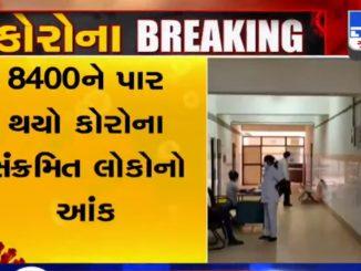 Coronavirus update: COVID-19 cases in India cross 8,000-mark| TV9News