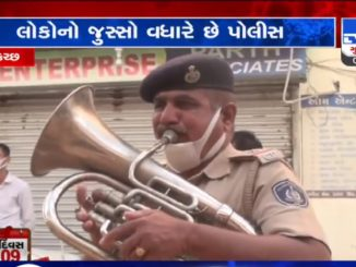 National Lockdown: Kutch Police band appreciates people staying people at home during lockdown